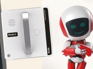 Robot lau kính